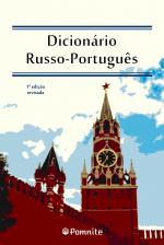 DICIONÁRIO RUSSO PORTUGUÊS