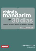 CHINES MANDARIM EM 30 DIAS