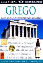 GREGO - GUIA DE CONVERSACAO PARA VIAGENS