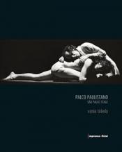 PALCO PAULISTANO - SAO PAULO STAGE