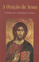 ORACAO DE JESUS, A