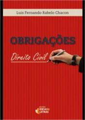 OBRIGACOES - DIREITO CIVIL