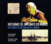 HISTORIAS DE UM CANTO DO MUNDO