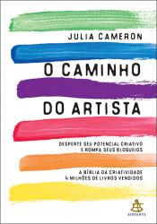 O CAMINHO DO ARTISTA