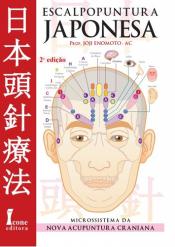 ESCALPOPUNTURA JAPONESA - MICROSSISTEMA DA NOVA ACUPUNTURA CRANIANA