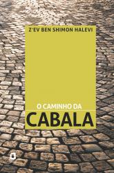 O CAMINHO DA CABALA