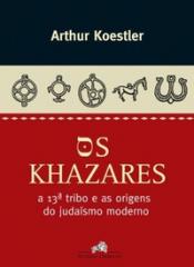 KHAZARES, OS - 1