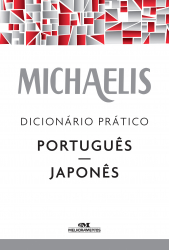MICHAELIS - DICIONÁRIO PRÁTICO - PORTUGUÊS / JAPONÊS