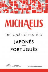 MICHAELIS - DICIONÁRIO PRÁTICO - JAPONÊS / PORTUGUÊS