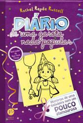 DIARIO DE UMA GAROTA NADA POPULAR 2 - HISTORIAS DE UMA BALADEIRA NEM UM POUCO GLAMOUROSA
