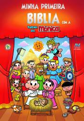 MINHA PRIMEIRA BIBLIA COM A TURMA DA MONICA - 7ª