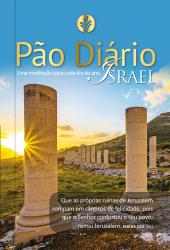 PÃO DIÁRIO VOL.22 - ISRAEL