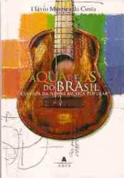 AQUARELAS DO BRASIL - 1