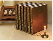 BIBLIA POLÍGLOTA COMPLUTENSE - 6 VOLÚMENES