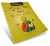 MÊS DA BÍBLIA 2019 - ENCONTROS BÍBLICOS