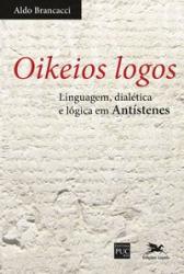 OIKEIOS LOGOS