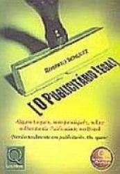 PUBLICITARIO LEGAL, O - 1