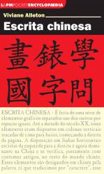 ESCRITA CHINESA - Vol. 844