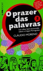 O PRAZER DAS PALAVRAS: VOLUME 2 - Vol. 639