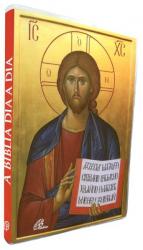BÍBLIA DIA A DIA 2020 - CAPA CRISTAL - JESUS MESTRE