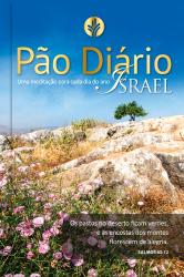 PÃO DIÁRIO VOL. 23 - ISRAEL