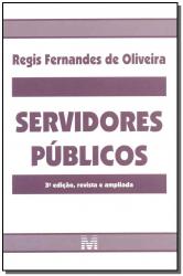 SERVIDORES PÚBLICOS - 3 ED./2015