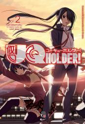 UQ HOLDER! - VOL. 2