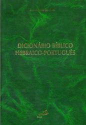 DICIONARIO BIBLICO HEBRAICO PORTUGUES
