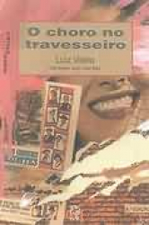 CHORO NO TRAVESSEIRO