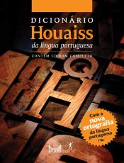DICIONÁRIO HOUAISS DA LÍNGUA PORTUGUESA - COM A NOVA ORTOGRAFIA