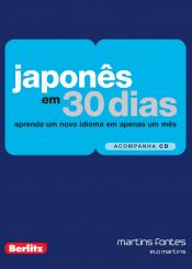 JAPONES EM 30 DIAS