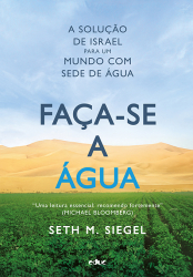 FAÇA-SE A ÁGUA