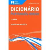 DICIONÁRIO PORTUGUÊS GREGO