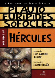 HERCULES, V4