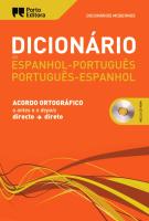 DICIONARIO ESPANHOL PORT/PORT ESPANHOL