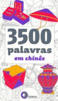 3500 PALAVRAS EM CHINÊS