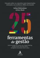 25 FERRAMENTAS DE GESTÃO