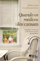 QUANDO OS MEDICOS DESCANSAM: TRABALHO E LAZER NA VIDA DE UM GRUPO DE MEDICO - 1ª