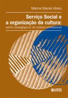 SERVICO SOCIAL E A ORGANIZACAO DA CULTURA