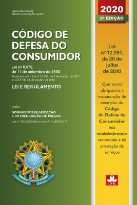 CÓDIGO DE DEFESA DO CONSUMIDOR - 2020 - LEI E REGULAMENTO