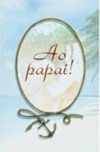 AO PAPAI! - 7