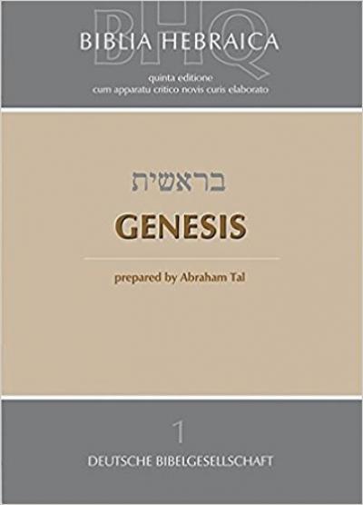 BIBLIA HEBRAICA QUINTA 1 - GENESIS