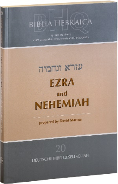 BIBLIA HEBRAICA QUINTA 20 - EZRA AND NEHEMIAH