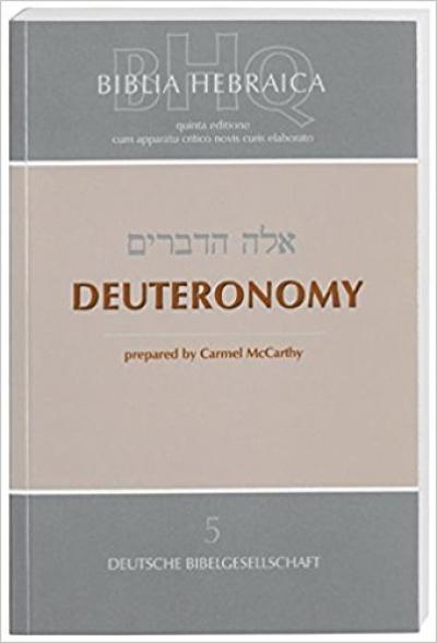 BIBLIA HEBRAICA QUINTA 5 - DEUTERONOMY