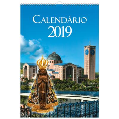 CALÉNDARIO DE PAREDE 2019 - SANTUÁRIO NACIONAL