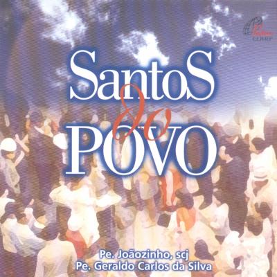 CD SANTOS DO POVO