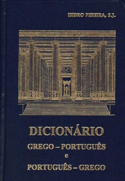 DICIONARIO GREGO PORTUGUES E PORTUGUES GREGO