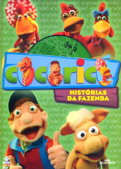 HISTÓRIAS DA FAZENDA - ACOMPANHA CD - COLEÇÃO COCORICÓ - TV CULTURA