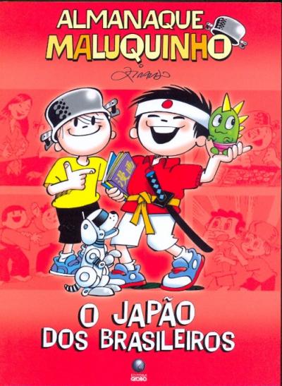 JAPAO DAS BRASILEIROS, O - ALMANAQUE MALUQUINHO