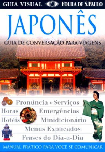 JAPONES - GUIA DE CONVERSACAO PARA VIAGENS